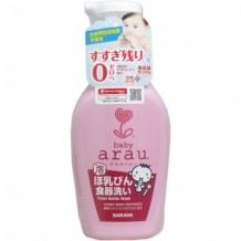 Nước Rửa Bình Sữa Arau Baby Dạng Chai 500Ml