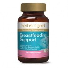 Viên Uống Lợi Sữa Úc Herbs Of Gold Breastfeeding Support 60 Viên