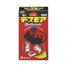 Thuốc diệt chuột Dethmor - Nhật Bản