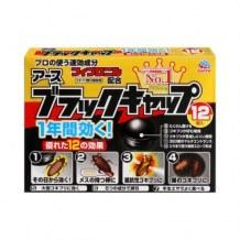 Thuốc diệt gián Nhật Bản 12 viên