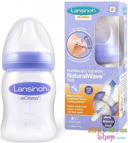 Bình sữa Lansinoh mOmma Bottle with NaturalWave Nipple