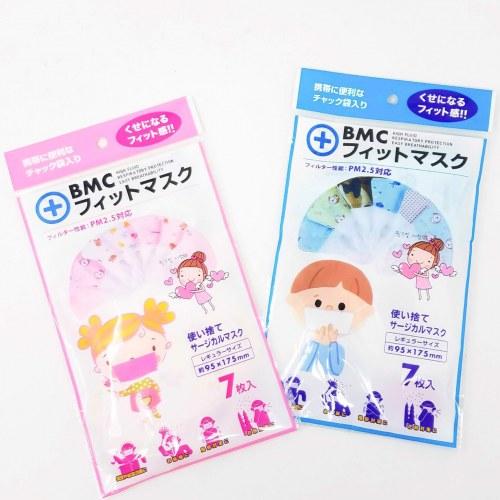 Khẩu Trang Nhật Bản Cho Bé BMC