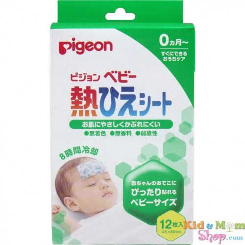 Miếng dán hạ sốt Pigeon cho bé 12 miếng