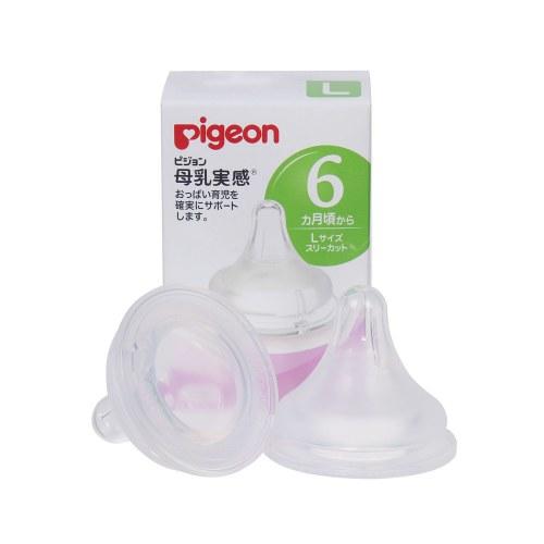 Núm Ty Cổ Rộng Pigeon Size L Dành Cho Trẻ 6 Tháng