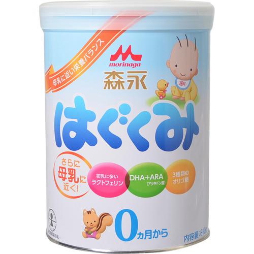 Sữa Bột Morinaga Số 0 Nội Địa Nhật Cho Bé Từ 0 Đến 9 Tháng Tuổi