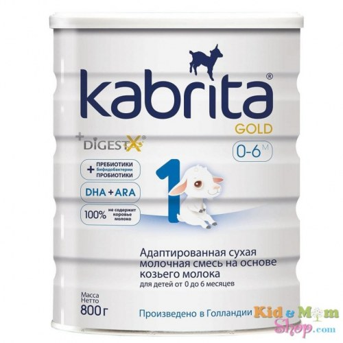 Sữa Dê Kabrita Gold Số 1