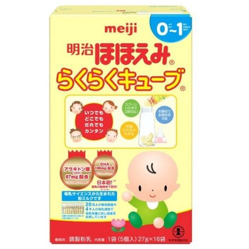 Sữa Meiji Dạng Thanh Nội Địa Nhật Dành Cho Bé Từ 0-12 Tháng Tuổi