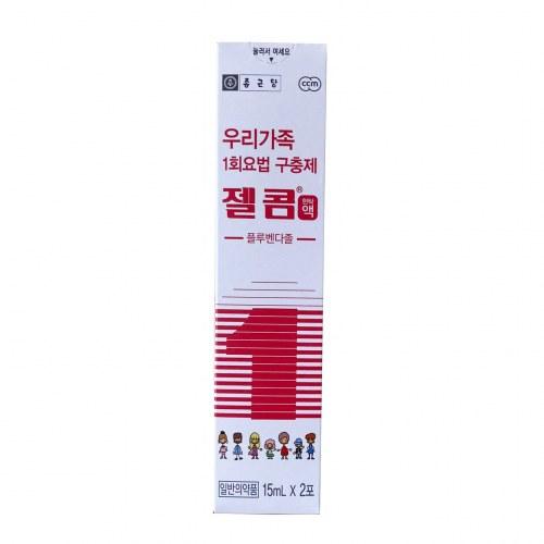Thuốc Tẩy Giun Zelcom Hàn Quốc Cho Trẻ Từ 2 Tuổi Trở Lên