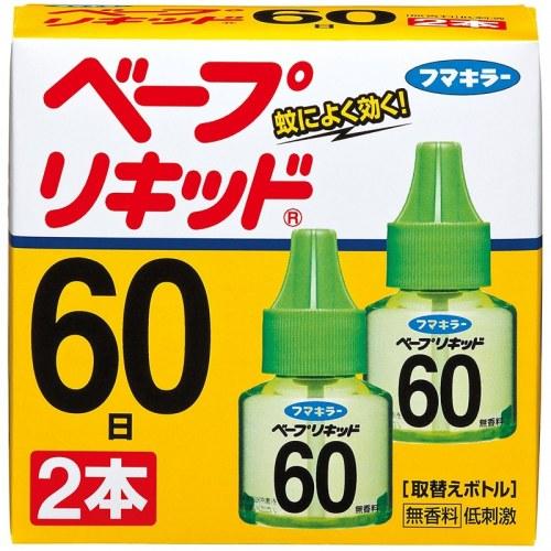Set 2 Lọ Tinh Dầu Đuổi Muỗi Fumakilla 60 Ngày